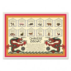 Classic Chinese Zodiac Straight Edge Placemats, 10 X 14, 1000/carton