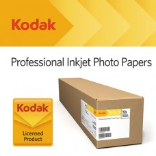 """Professional Inkjet Photo Paper Roll, Glossy, 10.9 Mil, 36"""" X 100 Ft, White"""