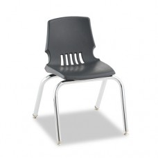"Proficiency Series Student Shell Chair, 14"" Seat Height, Lava Shell, 4/carton"