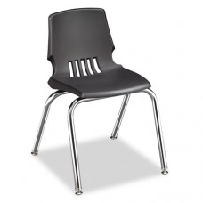 "Proficiency Series Student Shell Chair, 16"" Seat Height, Lava Shell, 4/carton"